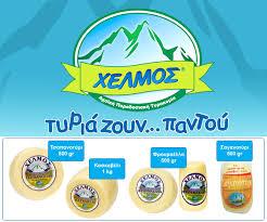 super-market-kerkyra-xelmos